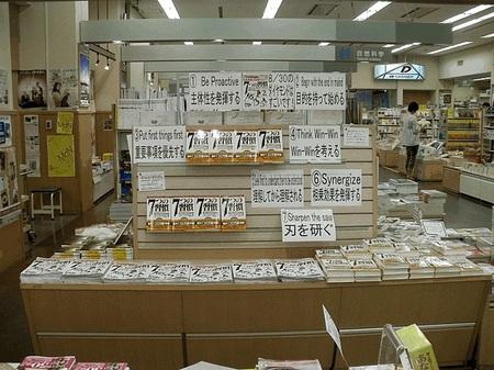 !cid_910BA96C487548F99FE99C69AC8BCD1F@KYOIUKUSUISHIN.jpgのサムネール画像