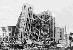 250px-Fukui_Earthquake_1948_-_damaged_building[1].jpg