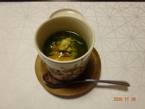 開花亭2_201126_蒸し物.jpg