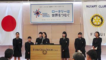 インターアクトクラブ・JRC委員会