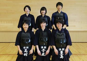 女子剣道部
